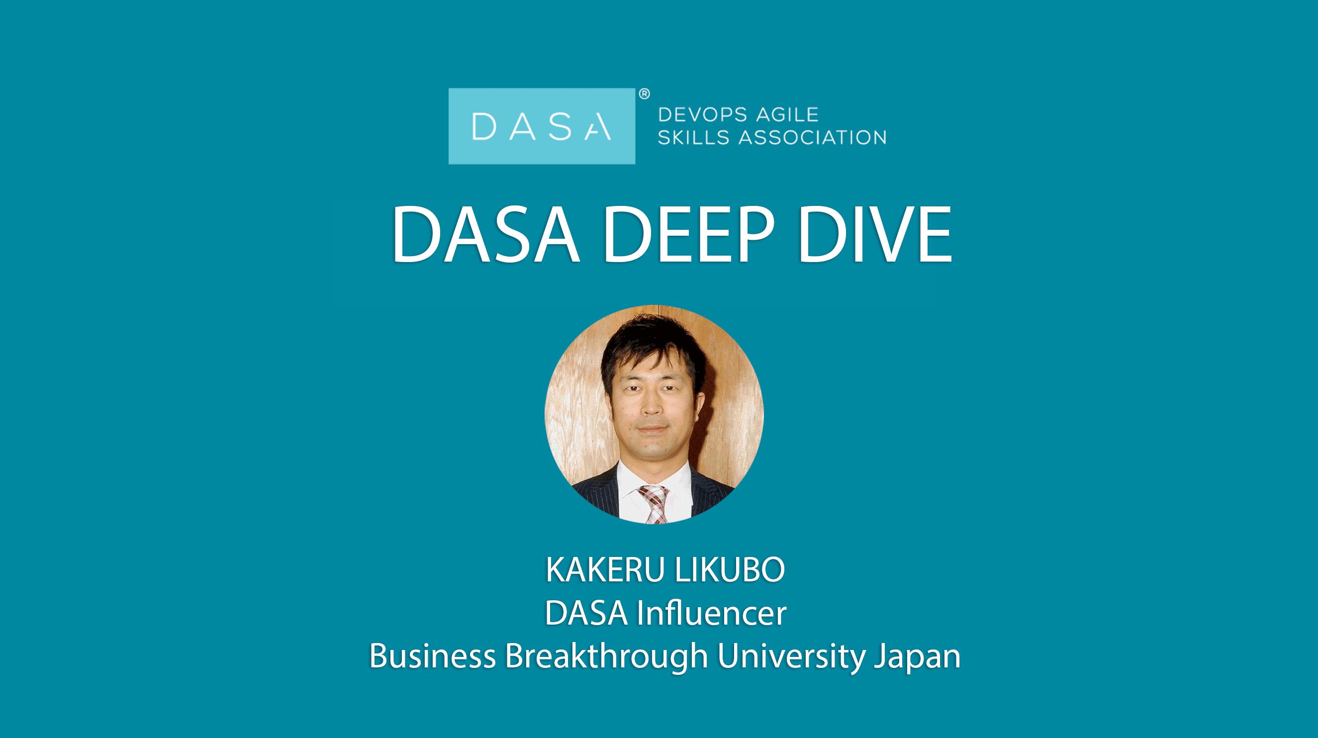 DASA-Deep-Dive-kakeru